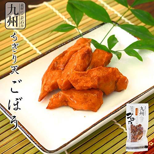 'Chigiri-ten' Bite-sized Fried Fish Cake with Burdock from Kyushu Island 50gX3 by Kobayashi Kamaboko Fishcake Company