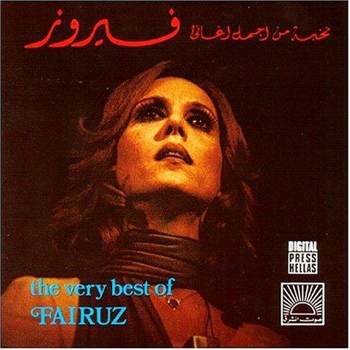 Fairuz - Best of Fairuz - VOL 1 - Zortam Music