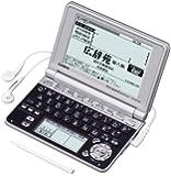 CASIO Ex-word 電子辞書 XD-SP6700BS 100コンテンツ多辞書 ネイティブ+7ヶ国TTS音声対応 メインパネル+手書きパネル搭載 モデル