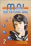 Mai the Psychic Girl, Kazuya Kudo, 0613509587