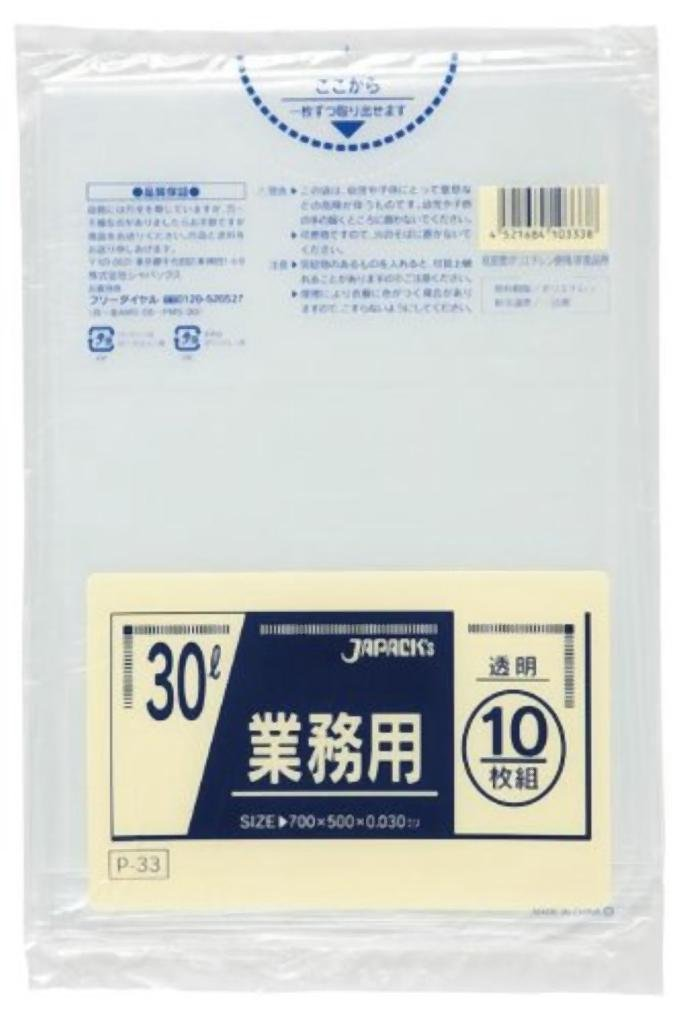 業務用30L 10枚入03LLD透明 P33 【まとめ買い(60袋×5ケース)合計300袋セット】 38-340 B00PL9E54C