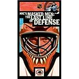 NHL Masked Men