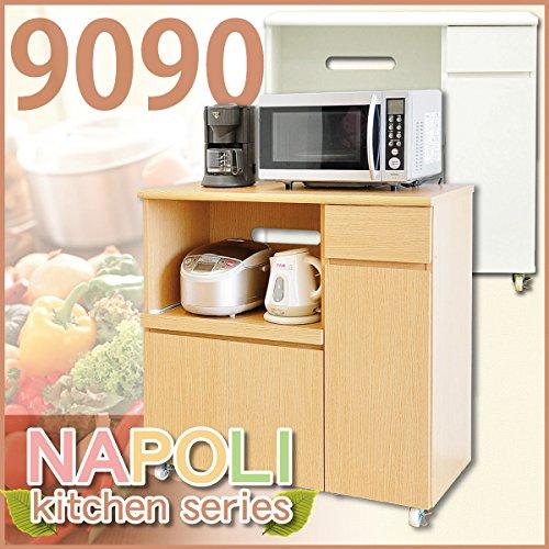 レンジワゴン 食器棚 レンジラック 幅90cm カラー:ナチュラル B01J16IV6I