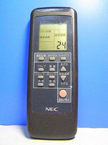 エアコンリモコン NER-VSD