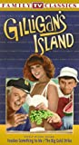 Gilligan's Island - Voodoo Something to Me/The Big Gold Strike [VHS]