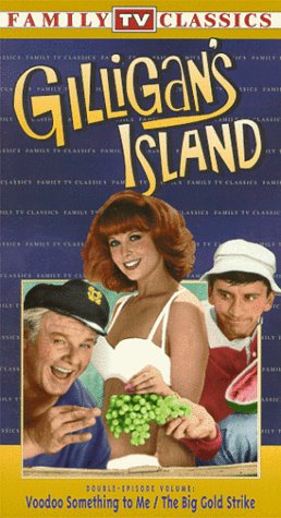 Gilligan's Island - Voodoo Something to Me/The Big Gold Strike [VHS]