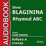 Rhymed ABC [Russian Edition] | Elena Blaginina