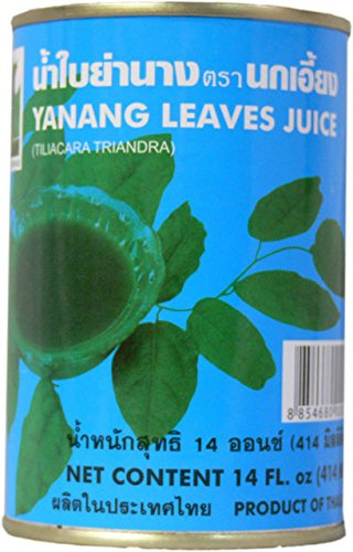 aroy d coconut juice - 1