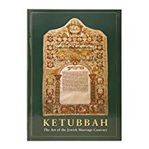 Hard Cover Green Ketubbah Jewish Marriage Contract Book