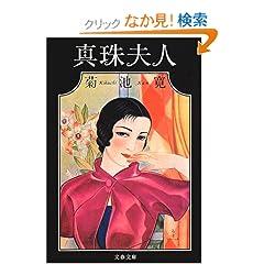 四字熟語 良風美俗(りょうふうび...