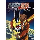Area 88: Original OVA Series