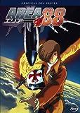 Area 88 - Original OVA Series