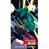 Mobile Suit Gundam 8: The Battle of Solomon