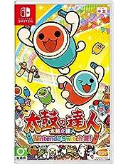 Taiko No Tatsujin-Nintendo Switch