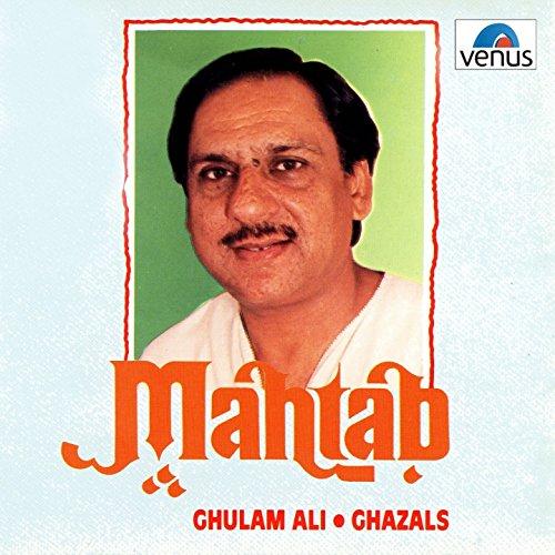 Ghulam Ali Mp3 Songs Download