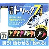 Marufuji(マルフジ) PW-7W 改良トリック7喰ワセウィリー 6号
