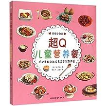 Lovely children's Nutrimeal (Chinese Edition)