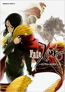 フェイト/ゼロ 第01-12巻 [Fate/Zero vol 01-12]