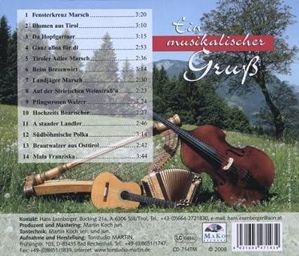 Ein Musikalischer Gruss-E - Amazon com Music