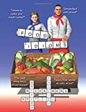 Food Idioms: British English Idioms