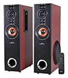 beFree Sound BFS-T110W 2.1 Channel Powered Bluetooth Dual Wood Tower Speakers with Optical Input