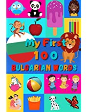 """My 100 First Bulgarian Words: Learn Bulgarian for Kids & Toddlers   Wordbook : 100 Nice Pictures with Bulgarian & English Words   Cyrillic & Latin Alphabet   Colored Book   6x9""""  """