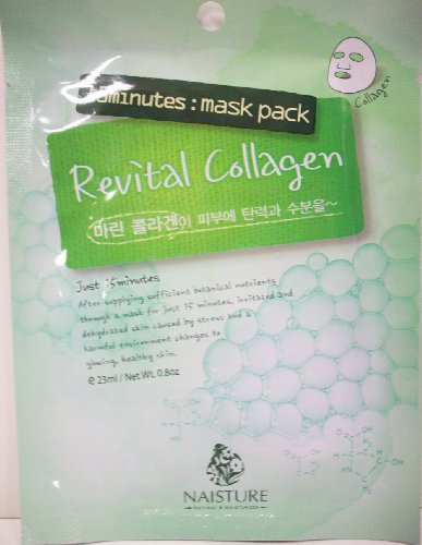 Naisture Collagen Essence Facial Sheet product image