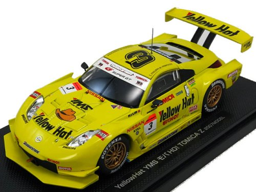 Fairlady Z Gelb Hat YMS Moba! Tomica Z 07Model No.3 Tomica from Japan (japan import)