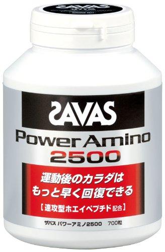 明治 ザバス(SAVAS) パワーアミノ2500 タブレット 700粒 B003AOC010   700粒