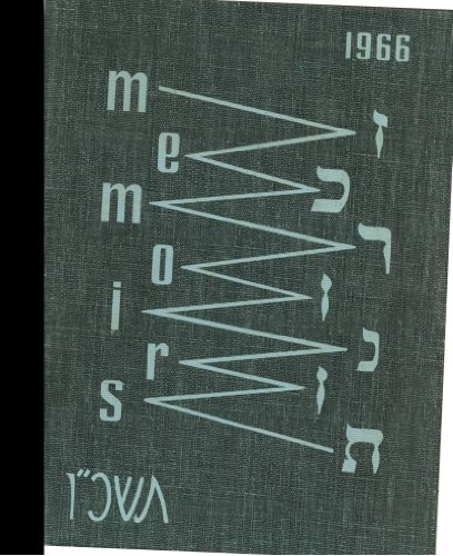 (Reprint) 1966 Yearbook: Chicago Jewish Academy, Chicago, Illinois
