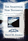 THE ANALYTICAL NEW TESTAMENT