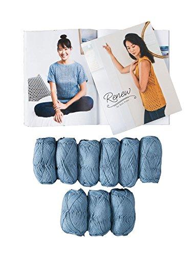 Knit Picks Cotton Garment Knitting Pattern Kit (Simple Lace Tee) by KnitPicks