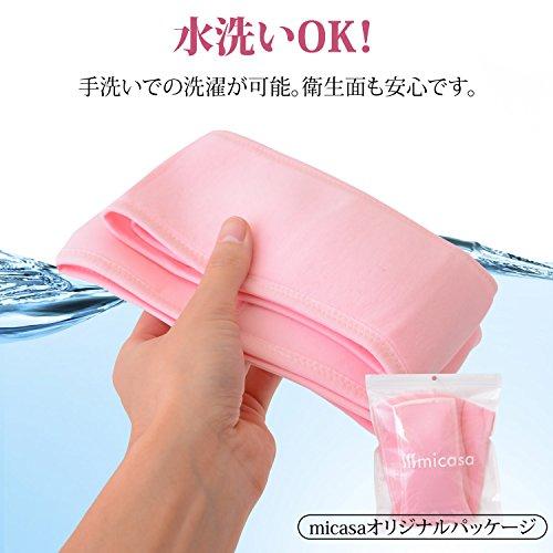 micasa マタニティーガードル 妊婦帯 腰痛帯 腹帯 骨盤ベルト マジックテープ 水洗い可