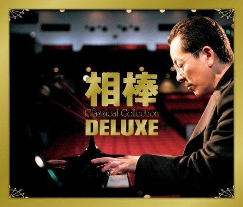 AIBOU CLASSICAL COLLECTION-UKYO SUGISHITA AIKOU CLASSIC SA by AVEX