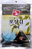 Myungga, Onigiri Rice Ball Triangle Sushi Seaweed Wrappers Nori set, (50sheets ×20pack)