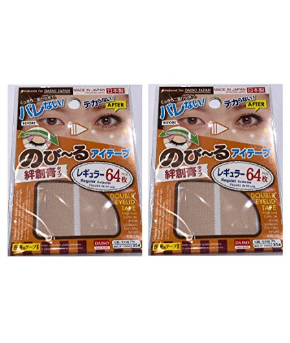 【Set of 2】DAISO Double eyelid Tape 64pcs. Regular type (Beige) No.354