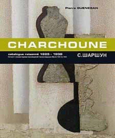 Serge Charchoune, 1888-1975. Catalogue Raisonne, Tome 2, 1925-1930 pdf