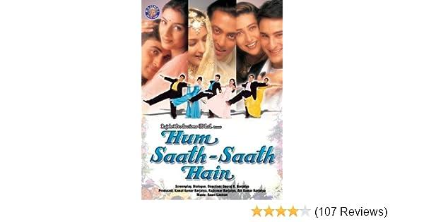 Rajshri Films - Hum Saath - Saath Hain (1999) ::