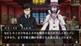 Ao no Exorcist: Genkoku no Labyrinth [Japan Import]
