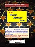 img - for HURA: Human Relations Asset book / textbook / text book