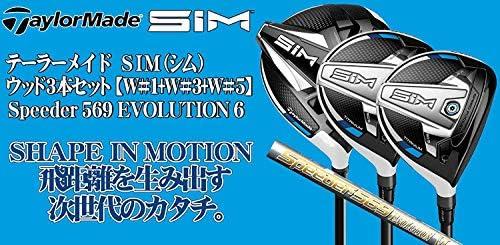 TAYLOR MADE(テーラーメイド) SIM (シム) ウッド3本セット [番手:W#1/W#3/W#5] Speeder 569 EVOLUTION Ⅵ (スピーダー569エボリューション6) カーボンシャフト メンズゴルフクラブ 右利き用