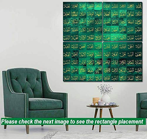 1ddf19d5f Large, 99 Names of Allah, Canvas Print, Islamic Wall Art, Islamic Home  Decor, Islamic Gifts, Asmaul Husna, Up to 110x27,5 inches or 55x55 inches  (4 Pieces x ...