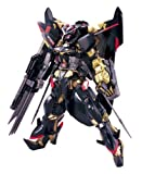 Bandai Hobby #59 HG Gundam Gold Frame Astray Amatu Mina Model Kit, 1/144 Scale