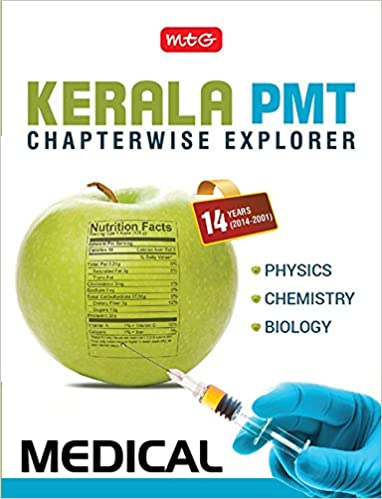 14 Years Kerala PMT Chapterwise Explorer Old Edition: Amazon in: MTG