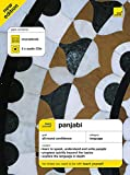 img - for Teach Yourself Panjabi Book/CD Pack 3rd Edition (Teach Yourself Complete Courses) book / textbook / text book