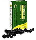 Suan Zao Ren Wan- Insomnia Relief Pills- 200ct