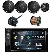Kenwood DDX24BT Multimedia Bluetooth Receiver w/Kenwood Rearview Wide Angle View Camera, Kenwood Performance Series 6.5 3-way 320W Car Speakers(2-Pairs) & Enrock 16G 50 Speaker Wire