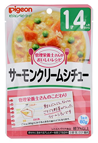 Pigeon Baby Food Delicious Recipe Salmon Cream Stew 1 Grand Stool 4 Months From 1 Serving 80 g 13336