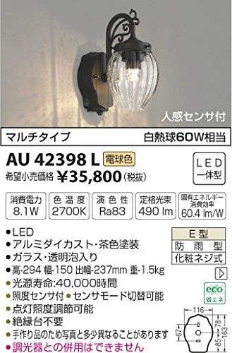 AU42398L 電球色LED人感センサ付アウトドアポーチ灯 B01GCAYSUO 15230