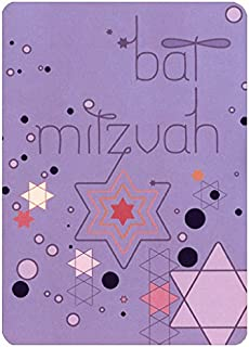 Amazon bat mitzvah greeting card jewish greeting card hebrew bat mitzvah stars recycled paper greetings bat mitzvah card m4hsunfo